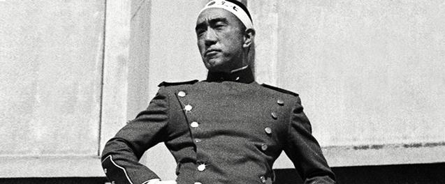 Yukio-Mishima banner