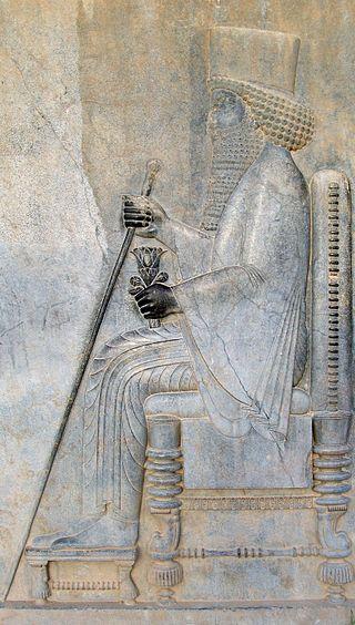Darius I the Great